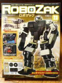 RoboZak23-1.jpg