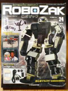 RoboZak24-1.jpg