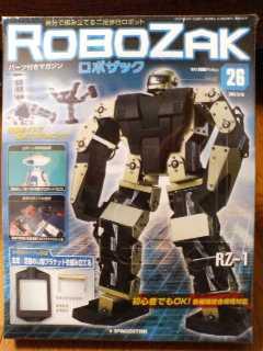 RoboZak26-1.jpg