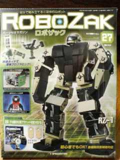 RoboZak27-1.jpg