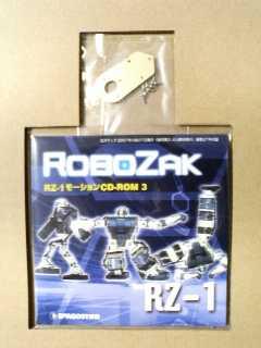 RoboZak27-3.jpg