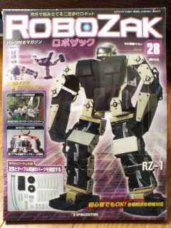 RoboZak28-1.jpg