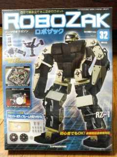 RoboZak32-1.jpg