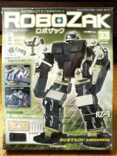 RoboZak33-1.jpg