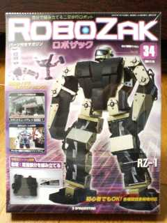 RoboZak34-1.jpg
