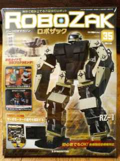 RoboZak35-1.jpg