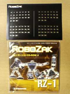 RoboZak35-3.jpg