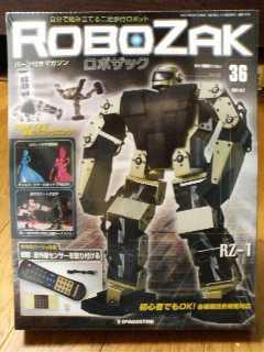 RoboZak36-1.jpg
