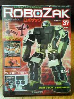 RoboZak37-1.jpg