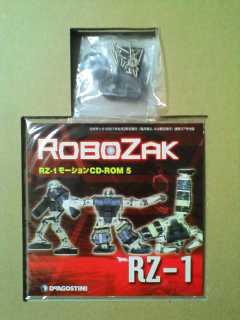 RoboZak37-3.jpg