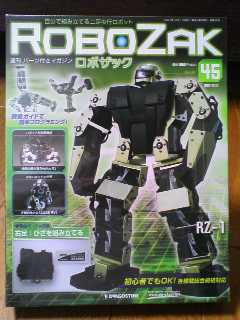 RoboZak45-1.jpg