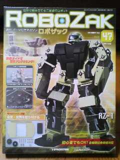 RoboZak47-1.jpg