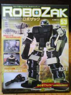 RoboZak53-1.jpg