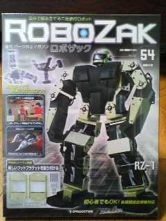 RoboZak54-1.jpg