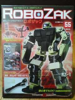 RoboZak55-1.jpg