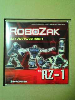 RoboZak57-3.jpg