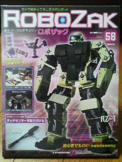RoboZak58-1.jpg