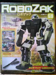 RoboZak59-1.jpg