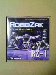 RoboZak60-3.jpg
