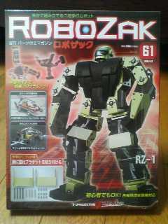 RoboZak61-1.jpg