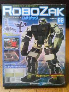 RoboZak62-1.jpg