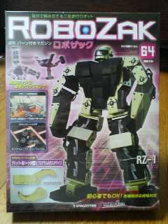 RoboZak64-1.jpg