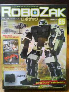 RoboZak65-1.jpg