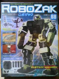 RoboZak68-1.jpg