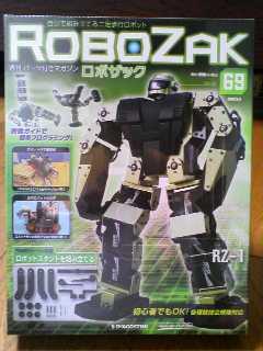 RoboZak69-1.jpg