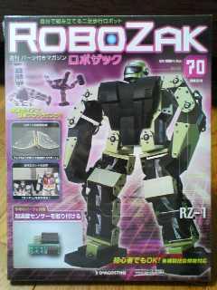 RoboZak70-1.jpg