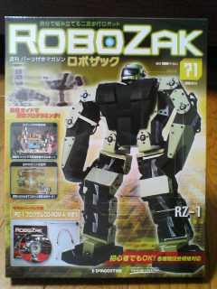 RoboZak71-1.jpg