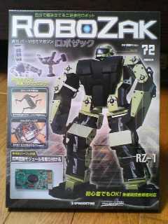 RoboZak72-1.jpg