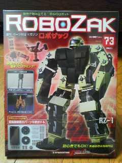 RoboZak73-1.jpg