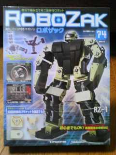 RoboZak74-1.jpg