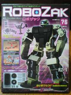 RoboZak76-1.jpg