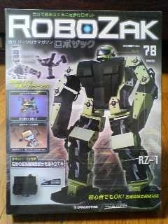 RoboZak78-1.jpg