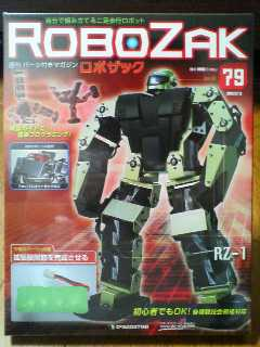 RoboZak79-1.jpg